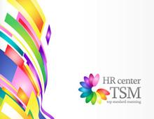 Буклет для HR Center TSM
