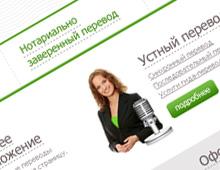 lingvo-servis.ru