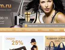 Интернет-магазин butik-m
