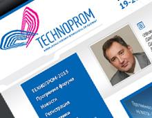 ТЕХНОПРОМ-2013