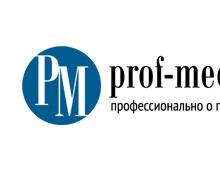 Логотип для портала пластической хирургии