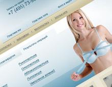 Сайт пластического хирурга
