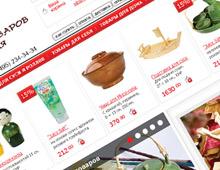 интернет-магазин Якитория