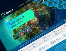 Дизайн сайта системного интегратора — 2014 год