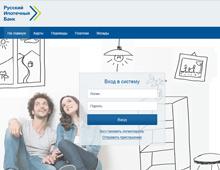 Интерфейс интернет-банка