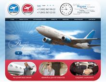 Сайт организатора авиаперевозок