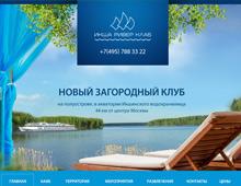 Логотип и макеты сайта загородного клуба.