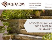 Сайт производителя плитки и декоративных элементов