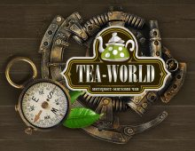 Чай со всего мира. Интернет-магазин.