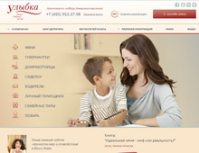 Сайт агентства по подбору домашнего персонала
