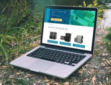 Дизайн сайта системного интегратора — 2017 год